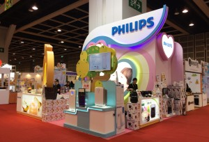 Philips_2015_cover