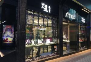 Attilio (1)