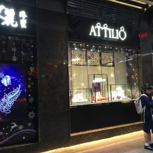Attilio (4)