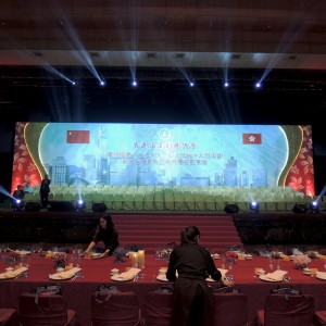 HKFHNCO ceremony and dinner (2)