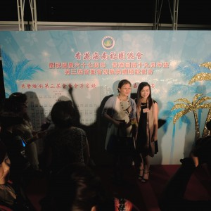 HKFHNCO ceremony and dinner (3)